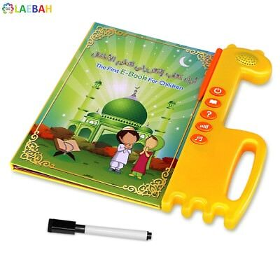 Islamic Muslim Children Kids Arabic Talking Educational Book Toy - 'Eid Gift