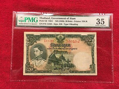 Thailand Banknote Fourth Series PMG 35 20 Baht