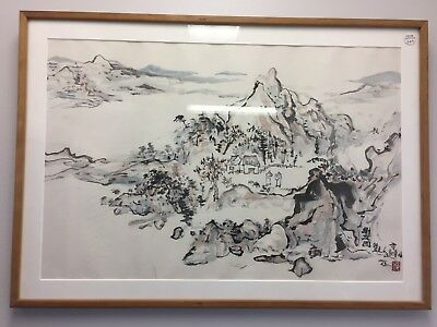 Signed Chinese Landscape Painting