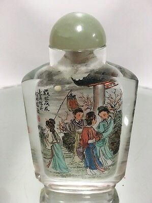 VTG. Antique Chinese Inside Reverse Painted Glass Snuff Bottle