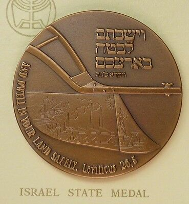 Israel State Medal, 59 mm Bronze, 100 Years of Settlements, Plow & Flowers Map