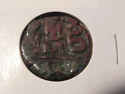 Ancient Medieval Coin  Need Help !