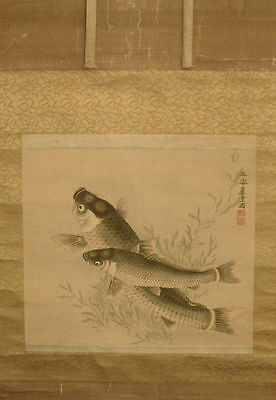 Antique- Japanese Painting/scroll On Silk-(2 Carps) - 2 Seals Of The Artist.
