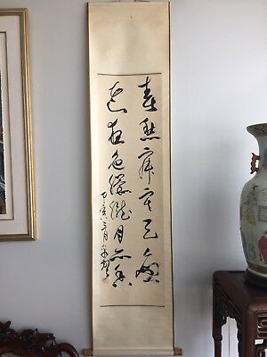 Beautiful Antique Chinese hanging scroll Calligraphy