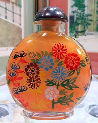 """Chinese Yellow Floral 3"""" Inside Painted Snuff Bottle"""