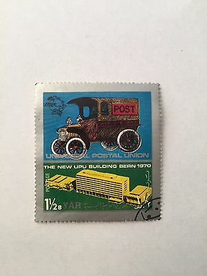 Rare 1 1/2B YAR Universal Postal Union Used Collectable Unique Bargain World Buy