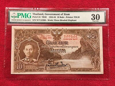 Thailand Banknote Third Series PMG 30 10 Baht Type I