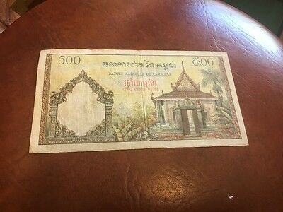Banque Nationale du Cambodge Note-Obsolete Currency