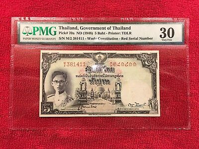 Thailand Banknote Ninth Series PMG 30 5 Baht Red Serial Number