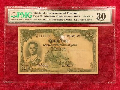 Thailand Banknote Ninth Series PMG 30 20 Baht Type VI  SOLID 1'S
