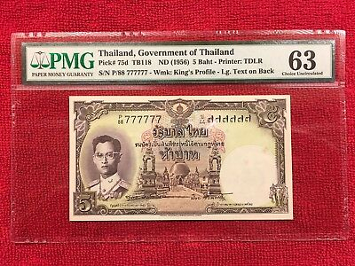Thailand Banknote Ninth Series PMG 63 5 Baht Type VI  SOLID #7'S