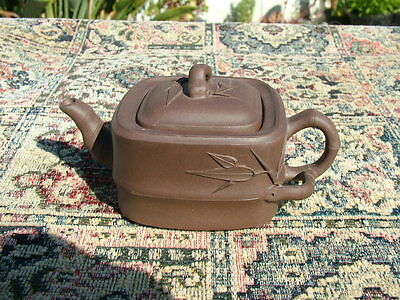 Vintage Chinese  Bamboo  Sculpted Brown Clay Teapot