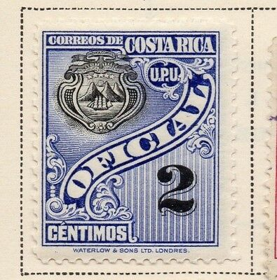 Costa Rica 1926-27 Early Official Issue Fine Mint Hinged 2c. 168124