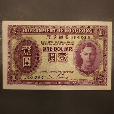 Hong Kong Dollar ND(1936) P#312 Banknote ChVF/EF
