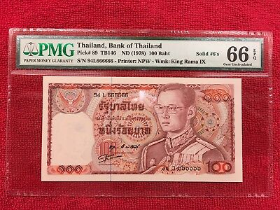 Thailand Banknote Twelfth Series 100 Baht PMG 66 EPQ  SOLID #6'S
