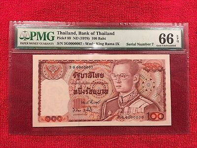 Thailand Banknote Twelfth Series 100 Baht PMG 66 EPQ  LOW SERIAL #7
