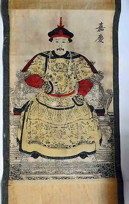 Ancient Paper Scroll of Chinese Emperior Jia Qing - Qing Dynasity