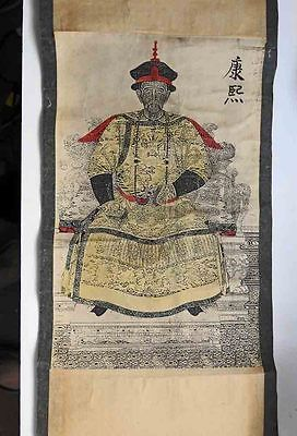 Ancient Scroll of Chinese Emperior Kang Xi hand Colored To the Period