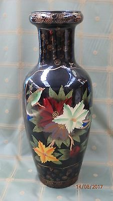 Large Chinese Floor Vase
