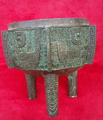 Vintage antique Chinese copper pot with symbolss made in Taiwan base