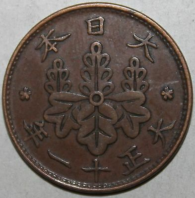 Japanese 1 Sen Coin, 1922 - Taisho Year 11 - Y# 42 - Japan Pawlonia Flower