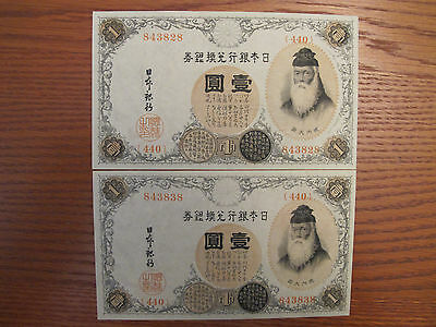 Japan ND (1916) Banknote One Silver Yen x 2 Pcs - Gem uncirculated Nice Number