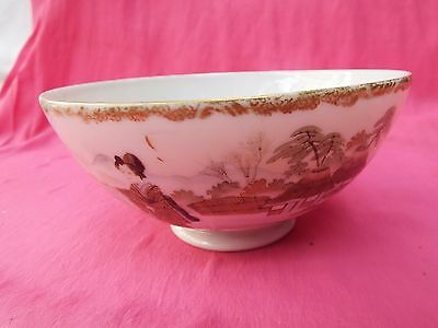 JAPANESE Oriental Small Hand Painted Bowl - Signed