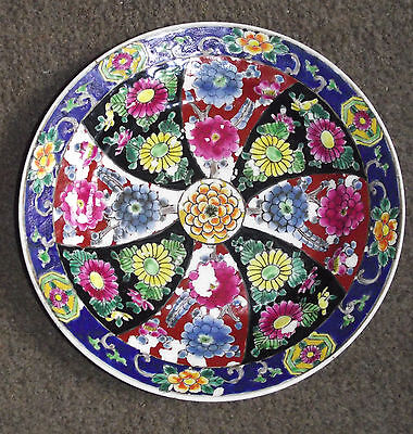 Stunning Best Ironstone China Mori Works Japanese Plate
