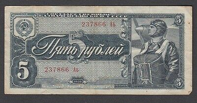 5 Ruble From Russia 1938