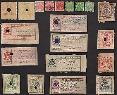 20 JAISALMER (INDIAN STATE) All Different Stamps (c80)