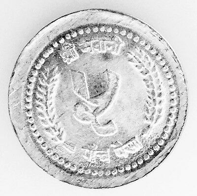 Nepal 5 Paisa Aluminum Coin Uncirculated *FREE US & LOW INTL. SHIPPING*