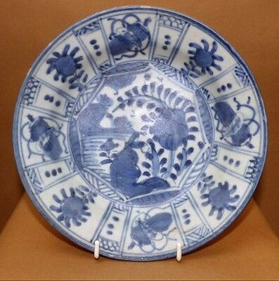 A Late 17Th Century Japanese Arita Porcelain Dish, Edo Period
