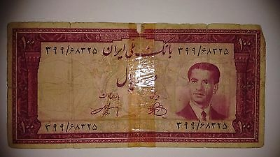 Pahlavi Paper Money Shah Iran 100 Rial Note