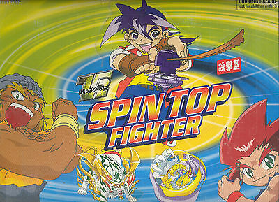 "Spin Top Fighters, New, Box of 12, 2"" Dia., Not for Childfen Under 3 Yrs of Age"