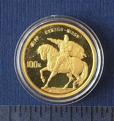 People's Republic of China Horse Soldier Commemorative 1986 100 yuan Gold Coin