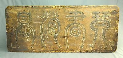 ! Antique RARE 1800's Edo Period Japanese Carved Wooden Trade Sign, Advertising