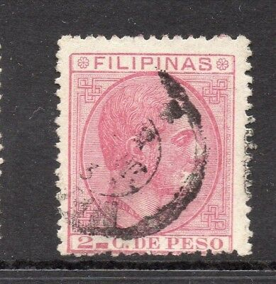 Philippines 1880s Classic Alfonso Used Value 2c. 182389