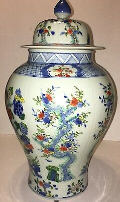 """Large 14"""" Tall China Vase Blue Yellow Flower Urn with Lid Kangxi Mark Antique"""