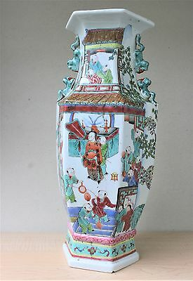 Antique  Chinese Fantastic Porcelain Octagonal Vase Dragon , Boys Playing .