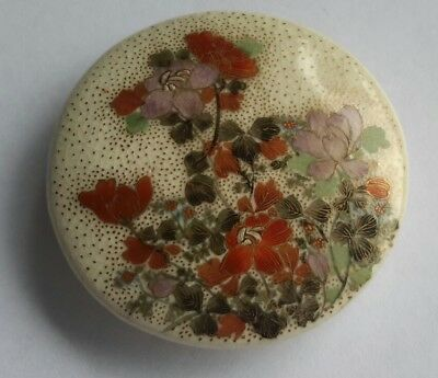 """Large Antique victorian 1890's  japanese satsuma flower button. Signed. 1 3/4 """""""