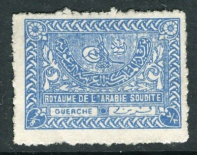 SAUDI ARABIA;  1934 early Toughra issue Mint hinged 7/8g. value