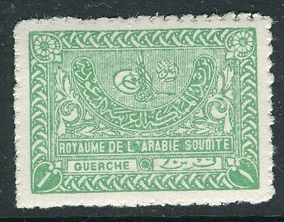 SAUDI ARABIA;  1934 early Toughra issue Mint hinged 1g. value