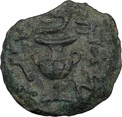 Authentic Ancient JEWISH WAR vs ROMANS 67AD Historical JERUSALEM Coin i36695