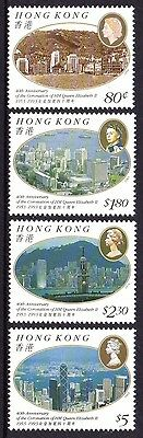 1993 HONG KONG QUEEN ELIZABETH 40th ANNIVERSARY CORONATION mint unhinged