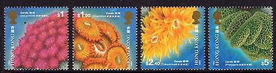 1994 HONG KONG CORALS mint unhinged