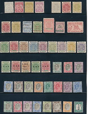 Transvaal (1885-10) 47 DIFFERENT MH; **BEAUTIFUL EARLY COLLECTION**; CV $215+