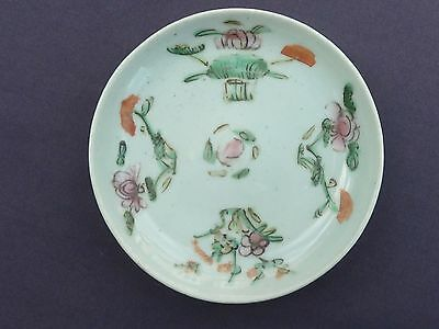 12.5cm BEAUTIFUL CHINESE 100 YEAR+ DISH, HAND PAINTED PINK FLORAL DESIGN