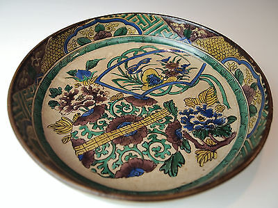 RARE ANTIQUE JAPANESE YOSHIDAYA KO-KUTANI BOWL Japan Aode Kutani Pottery Edo