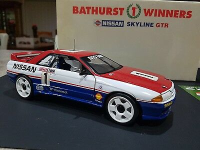 Biante 1.18 Bathurst Winner 1991 Skaife /Richards NO Certificate Of authenticity