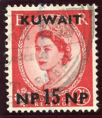 Kuwait 1958 QEII 15np on 2½d carmine-red (Type II) VF used. SG 125a. Sc 134a.